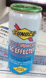 SUNOCO AC EFFECTER