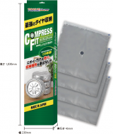 コンプレスフィット~タイヤのニオイや汚れを防ぎ収納場所を選ばないタイヤ収納袋