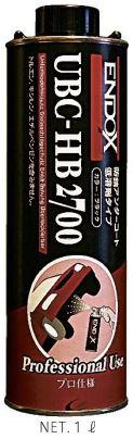 HB2700