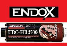 3月1日よりENDOXキャンペーン開始!