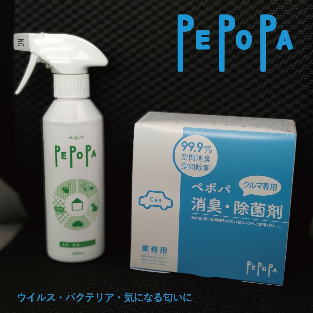 line_pepopa