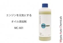 オイルリフォーミング MC-A01
