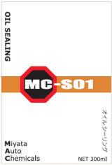 オイルシーリング MC-S01