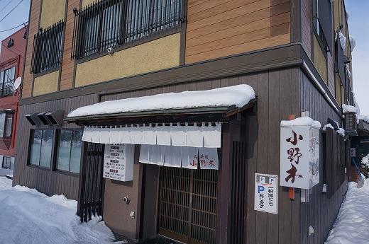 その前に腹ごしらえへ… こちら小野木さんは、80余年の歴史を誇る鳥料理のお店