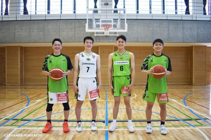 レバンガ北海道U18ユニフォーム